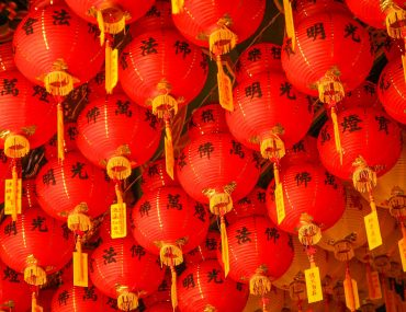 red-and-yellow-lanterns-PHMBL9V.jpg